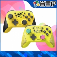 【➣普雷伊】NS周邊 HORI 皮卡丘 POP&COOL系列 無線手把 for Nintendo Switch / Lite