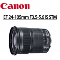 Canon EF 24-105mm F3.5-5.6 IS STM EOS 單眼相機鏡頭
