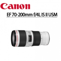 Canon EF 70 -  200 mm f 4 L IS II USM  小小白二代新上市(彩虹公司貨)