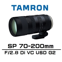 【南紡購物中心】TAMRON SP 70-200mm F/2.8 Di VC USD G2 [A025](Tamron 騰龍)