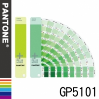 PANTONE GP5101【Coated & Uncoated】CMYK指南 光面銅版紙 & 膠版紙 國際色彩指標