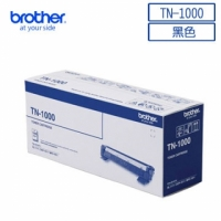 【Brother】Brother TN-1000 原廠黑色碳粉匣 適用Brother HL-1110/1210W∕DCP-1510/1610W/MFC-1815∕1910W(Brother碳粉匣)