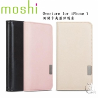 【A Shop】Moshi Overture iPhone 8 /7  側開卡夾型保護套-3色