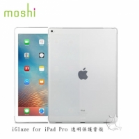 【A Shop】Moshi iGlaze for iPad Pro 透明保護背殼