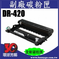 【BROTHER兄弟】相容 感光滾筒 DR-420 DR420 適用HL-2220/HL-2240D
