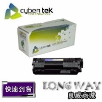 【榮科 Cybertek HP】CB541A 環保碳粉匣 藍色(適用:HP Color LaserJet CP1215 Mini/CP1515n/cp1518ni/CM1312MFP)
