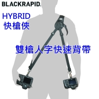 【富豪相機】BLACKRAPID