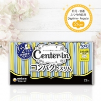 【Unicharm】《Made in Japan》Center-In  Daytime-Normal Wings 21cm*22pads/pack(Sanitary napkins)