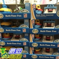 [104限量促銷] COSCO  GEEN TOYS ADVENTURES ASST 環保沐浴玩具2入 _C944997