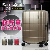 《熊熊先生》新秀麗行李箱 20吋Samsonite旅行箱 I74 登機箱