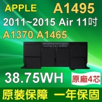 APPLE A1495 電池 A1495 A1406 A1370 MC968LL/A* MD214LL/A A1465 MJVM2LL/A* MF067LL/A* MD77L/A* MD77L/B*