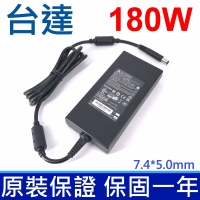 台達 原廠 180W 變壓器 7.4*5.0mm 微星 WE63,WE73,WE75,GE72MVR,GE73VR,MS-17C6