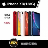 【全新品】蘋果 Apple IPhone XR 128GB
