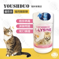 【YOUSIHDUO