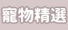 https://www.momomall.com.tw/edm/Edm.jsp?npn=1vEI5gxaDpu4&n=1&mdiv=1000000000-bt_0_019_01-bt_0_019_01_e89&ctype=B&mdiv=3400000000-bt_2_006_01-bt_2_006_01_e15&ctype=B