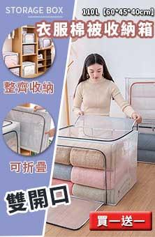 高背型沙發