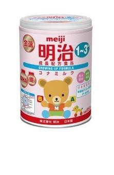 日本大王尿布$998up