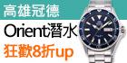 CASIO 卡西歐 手錶專賣店 MTP-E200L-7A男錶 石英錶 皮革錶帶 防水