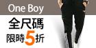 One Boy-人氣熱賣結帳5折