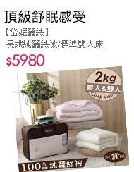 3M防潑水床墊 單/雙人均一價↘$999