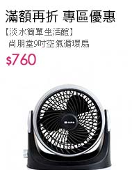 三得利/蜂王乳/DHA/芝麻