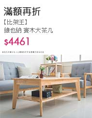 HideCat 躲貓貓化妝餐車$1649