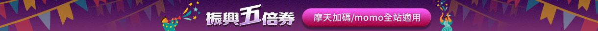 賠售5折up