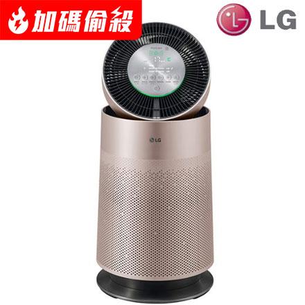 【結帳88折★點數11倍送】LG清淨360°循環扇