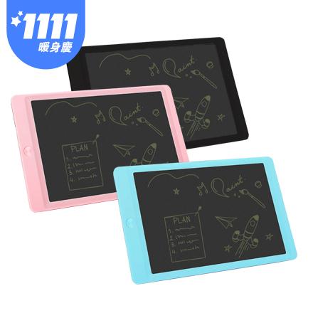 Green Board 8.5吋 Plus 電紙板