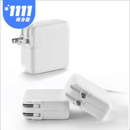 蘋果 29W USB-C充電器