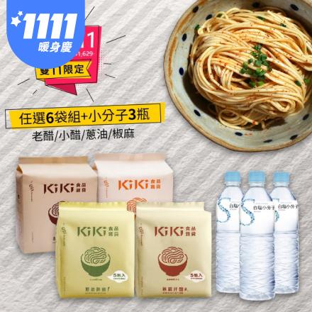 kiki拌麵6袋 再送小分子水x3瓶